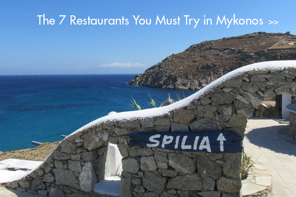 7 Restaurants in Mykonos