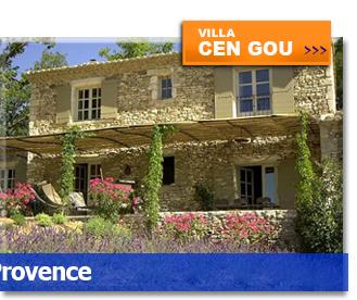Villa CEN GOU