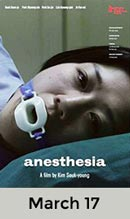Anesthesia March 17th